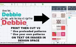 Print Then Cut v2 Image